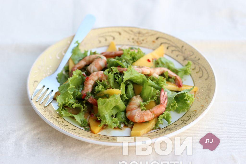 Креветки листья салата манго
