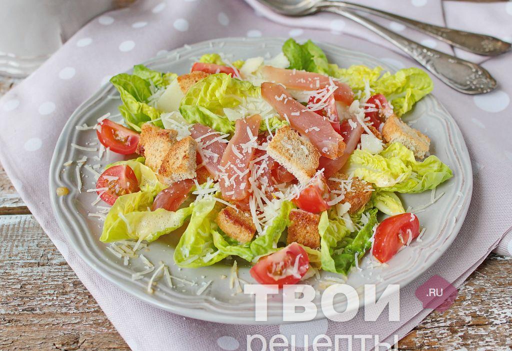 цезарь с курицей рецепт с фото с помидорами