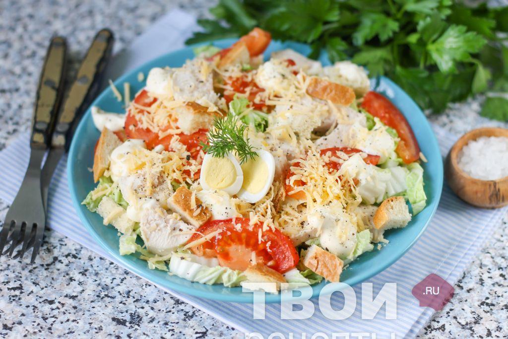 Салат цезарь с пекинской капусты рецепт