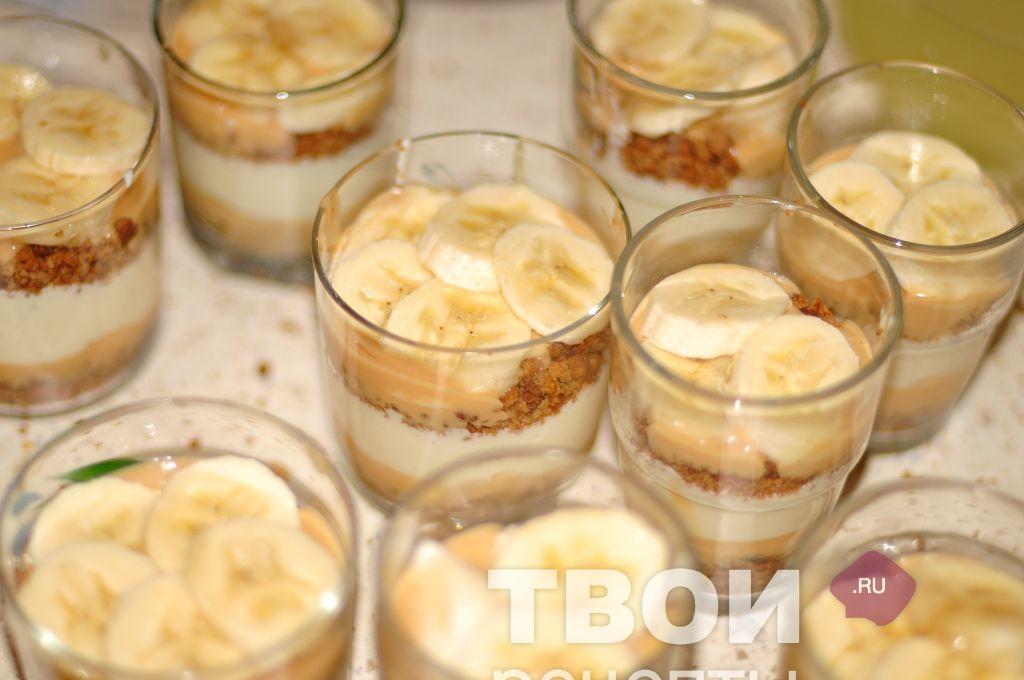 Слоеный десерт в стакане рецепт