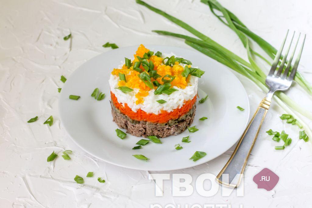 салат слоеный с печенью фото рецепт