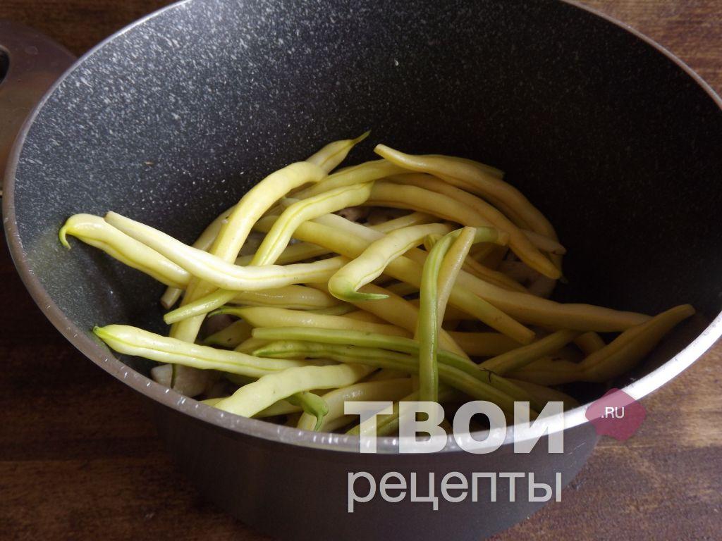 Как варить фасоль спаржевая