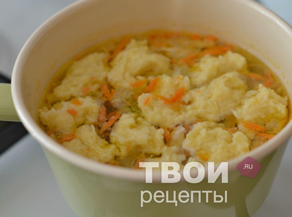 Салат стебель сельдерея рецепт