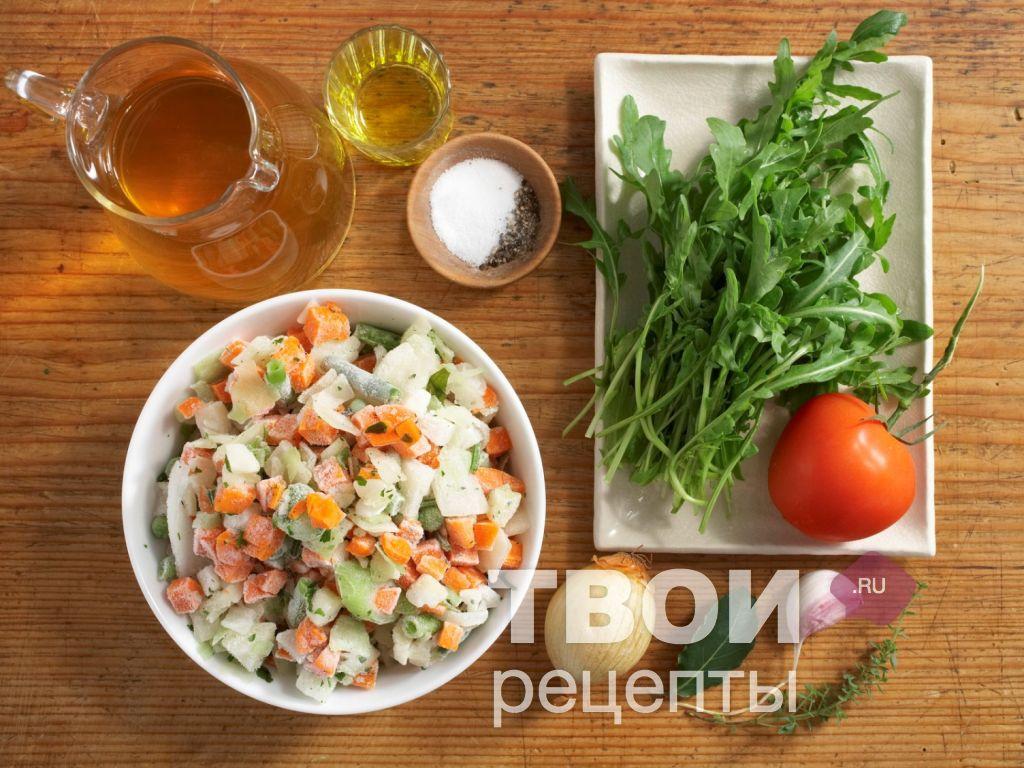 Минестроне рецепт пошаговый рецепт с