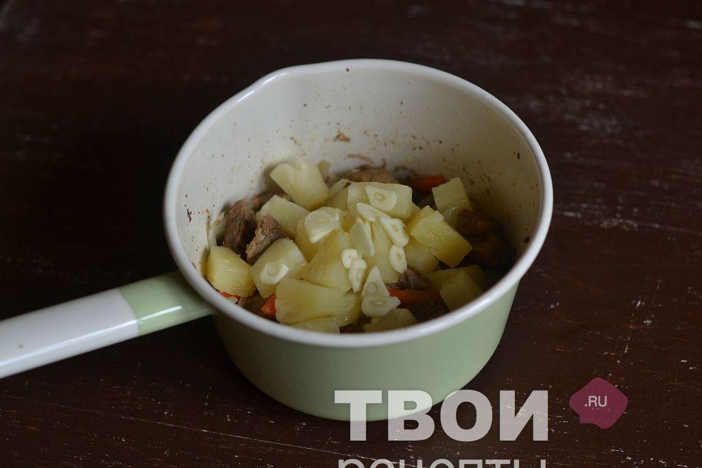 Рецепт крем суп картофельный с