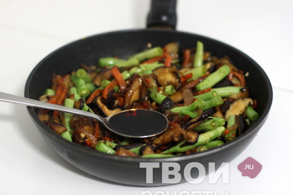 Доставка шашлыка. Приготовление блюд на углях — Белшашлык.рф