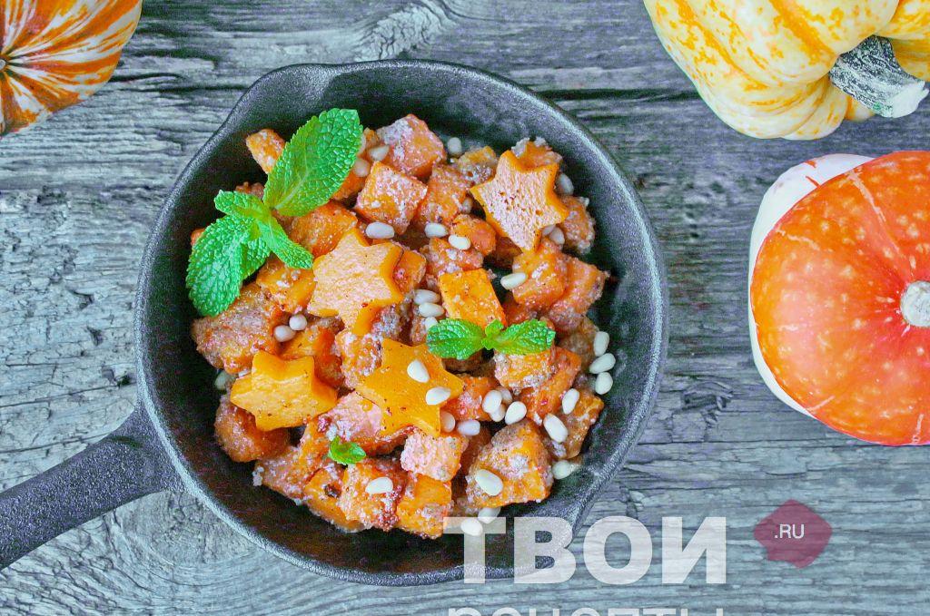 Рецепты тыквы на сковороде