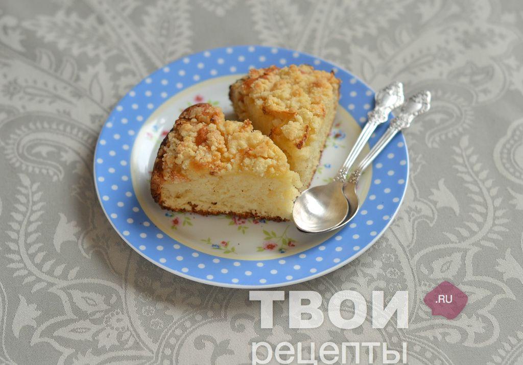 Яблочный пирог со штрейзелем рецепт с фото
