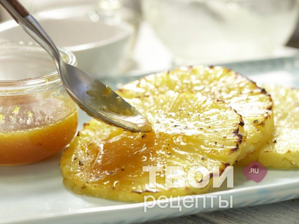 Как сделать ананас в сиропе