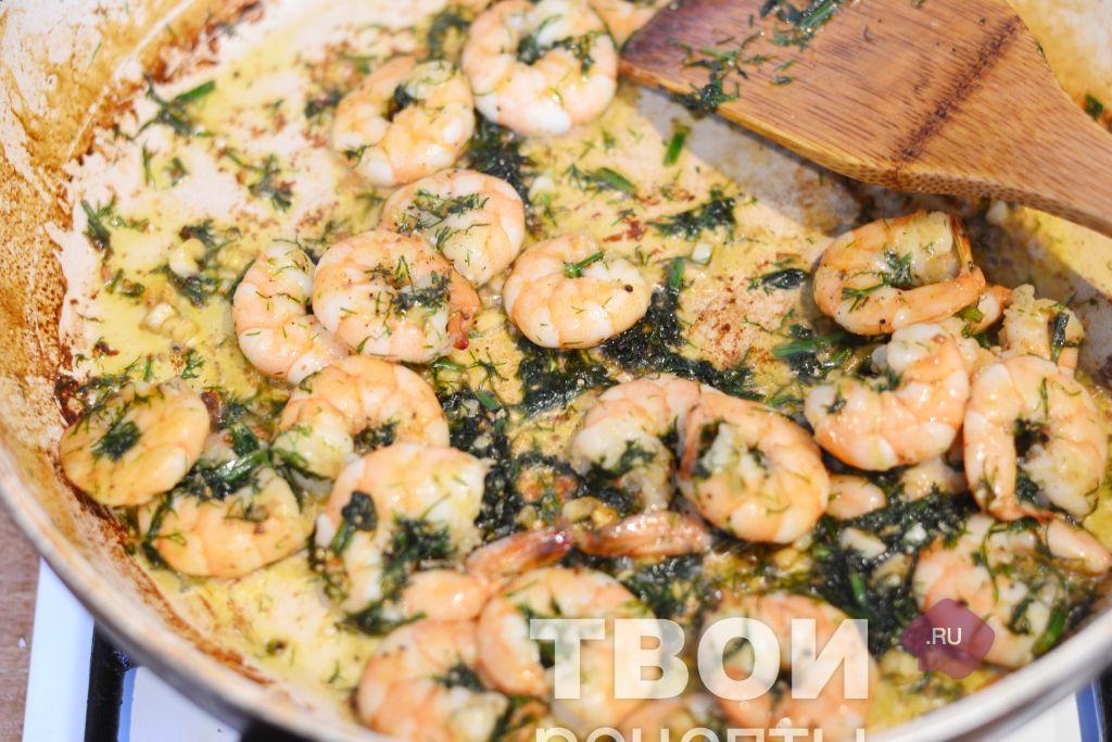 салаты с креветками с пошаговым рецептом с фото