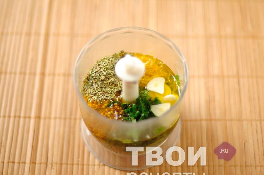 как сделать масло с сушеным розмарином рецепт