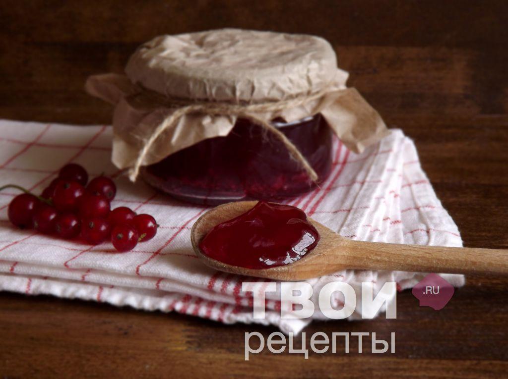 Желе из красной смородины рецепт