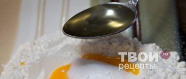 Хворост. Вкусный рецепт с пошаговым фото