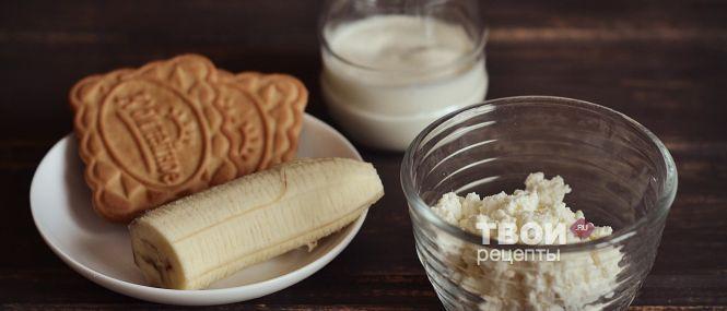 Десерт из печенья рецепт пошаговый