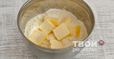Быстрое печенье - вкусный рецепт с пошаговым фото