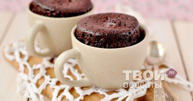 Кекс за 5 минут - вкусный рецепт с пошаговым фото