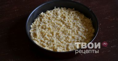 Сахарный пирог - вкусный рецепт с пошаговым фото