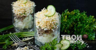 ТОП-7 самых вкусных мужских салатов с мясом пошагово с фото