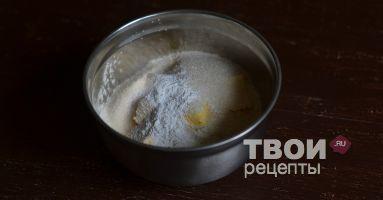 Тёртый пирог - вкусный рецепт с пошаговым фото