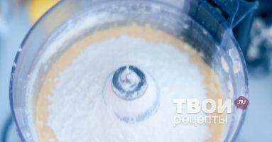 Венский пирог - вкусный рецепт с пошаговым фото